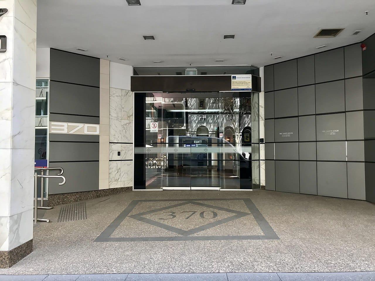 370 Queen Street Brisbane entrance